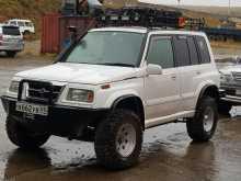 Магадан Escudo 1997