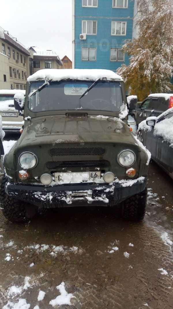 УАЗ 3151, 1992 год, 155 000 руб.