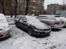 Новокузнецк Легнум 1997