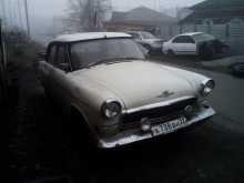 Барнаул 21 Волга 1969