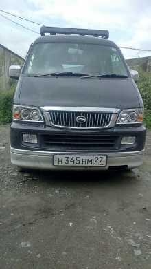 Хабаровск Эвэри 2003