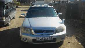 Улан-Удэ CR-V 1999