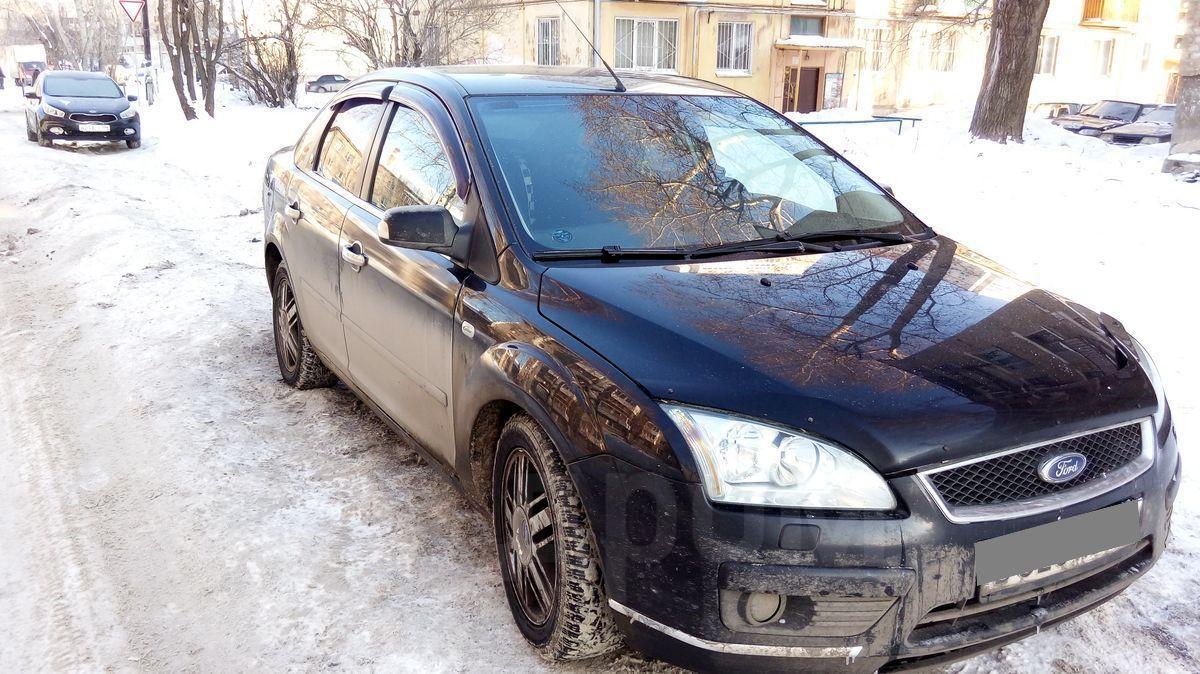 Срочная продажа авто б/у в екатеринбурге