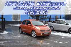 Новокузнецк Микра 2004