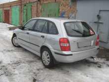 Омск 323Ф 2000