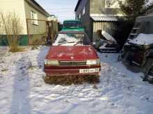Иркутск Корона 1987