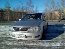 Омск Виста 2000
