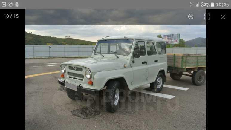 УАЗ 3151, 2001 год, 179 000 руб.
