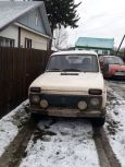 Лада 2113 Самара, 1996 год, 125 000 руб.