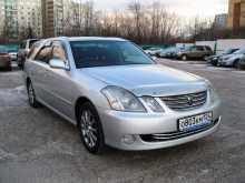 Красноярск Марк 2 Блит 2006