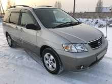 Кемерово МПВ 2000