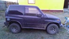 Улан-Удэ Escudo 1994