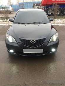 Красноярск Mazda3 2005