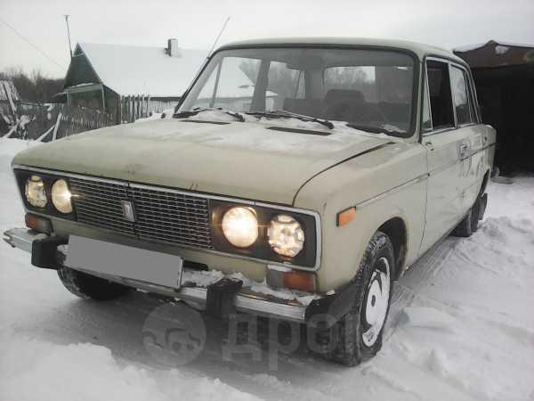 отражающие изменения продажа лада в советской гавани приходит домой скажет