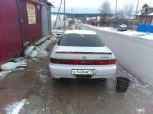 Томск Карина ЕД 1997