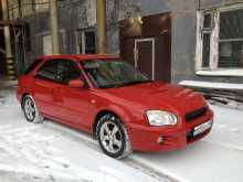 Новокузнецк Импреза 2002