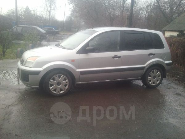 Ford Fusion, 2008 год, 280 000 руб.