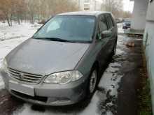 Омск Хонда Одиссей 2000
