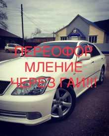 Киренск Тойота Краун 2005