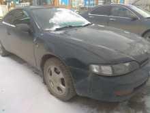 Екатеринбург Куррен 1994