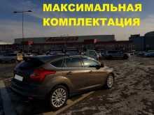 Иркутск Форд Фокус 2014