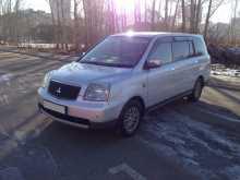 Омск Дион 2000
