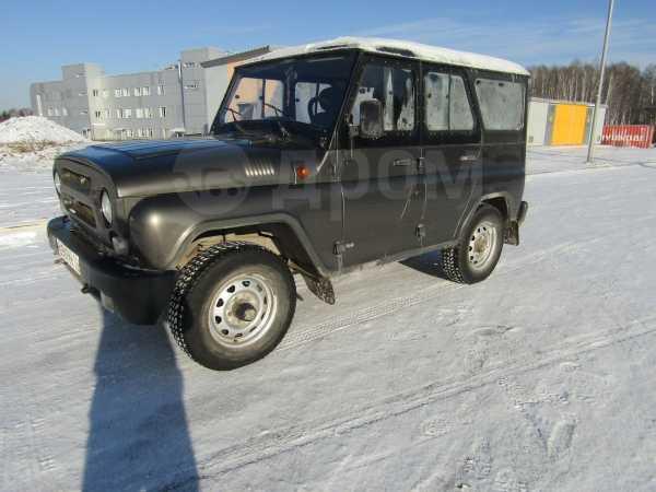 УАЗ Хантер, 2007 год, 249 000 руб.