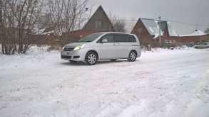 Новосибирск Тойота Исис 2008