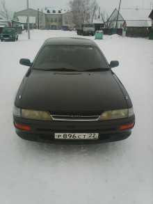 Советское Корона Эксив 1993