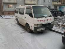 Красноярск Караван 1998