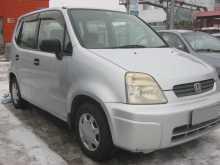 Омск Капа 1999