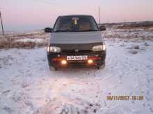 Минусинск Ларго 1992