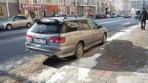 Владивосток Авенир Салют 2000