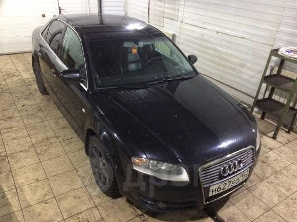 Audi A4, 2006 год, 360 000 руб.