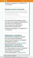 Лада 2114 Самара, 2005 год, 82 000 руб.