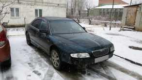 Екатеринбург Еунос 800 1994