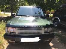 Гулькевичи Range Rover 2001