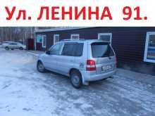 Свободный Demio 1999