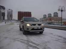 Новосибирск Аутлендер 2008