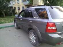 Челябинск Sorento 2008