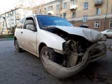 Новосибирск Старлет 1998