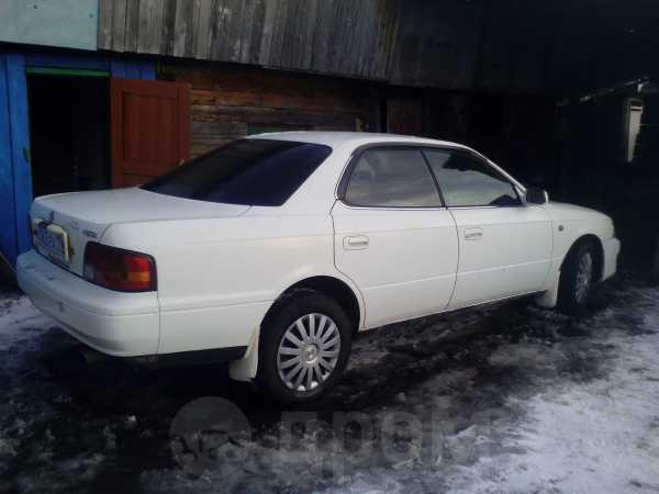 Toyota Vista, 1998 год, 195 000 руб.