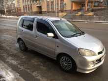 Новосибирск УРВ 2000