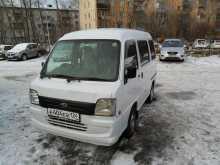 Красноярск Самбар 2006