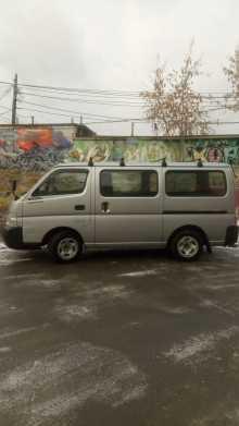 Челябинск Караван 2003