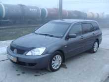 Краснодар Лансер 2006