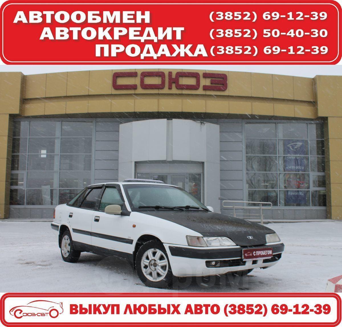 б у авто в кредит онлайн