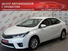 Нижневартовск Королла 2013