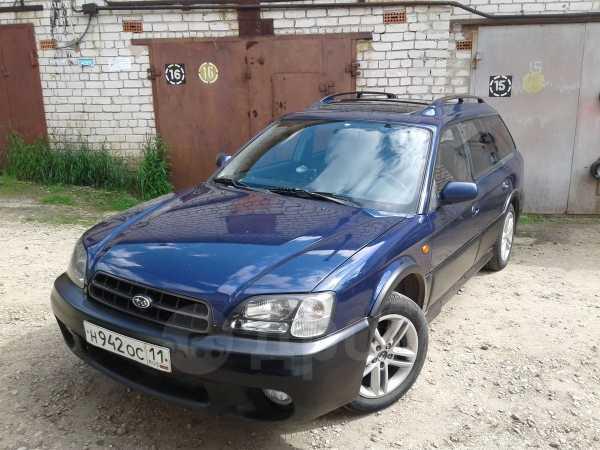 Subaru Outback, 1999 год, 235 000 руб.