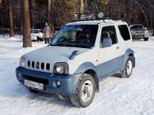 Новосибирск Джимни Вайд 1998